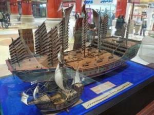 A 14. századi kínai Zheng He felfedező hajója Columbuséhoz képest