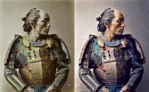 Samurai 1881-ben