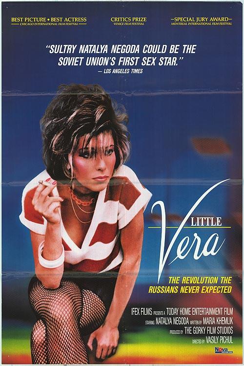 Vera_bé_nhỏ_(poster_bằng_tiếng_Anh_-_2)